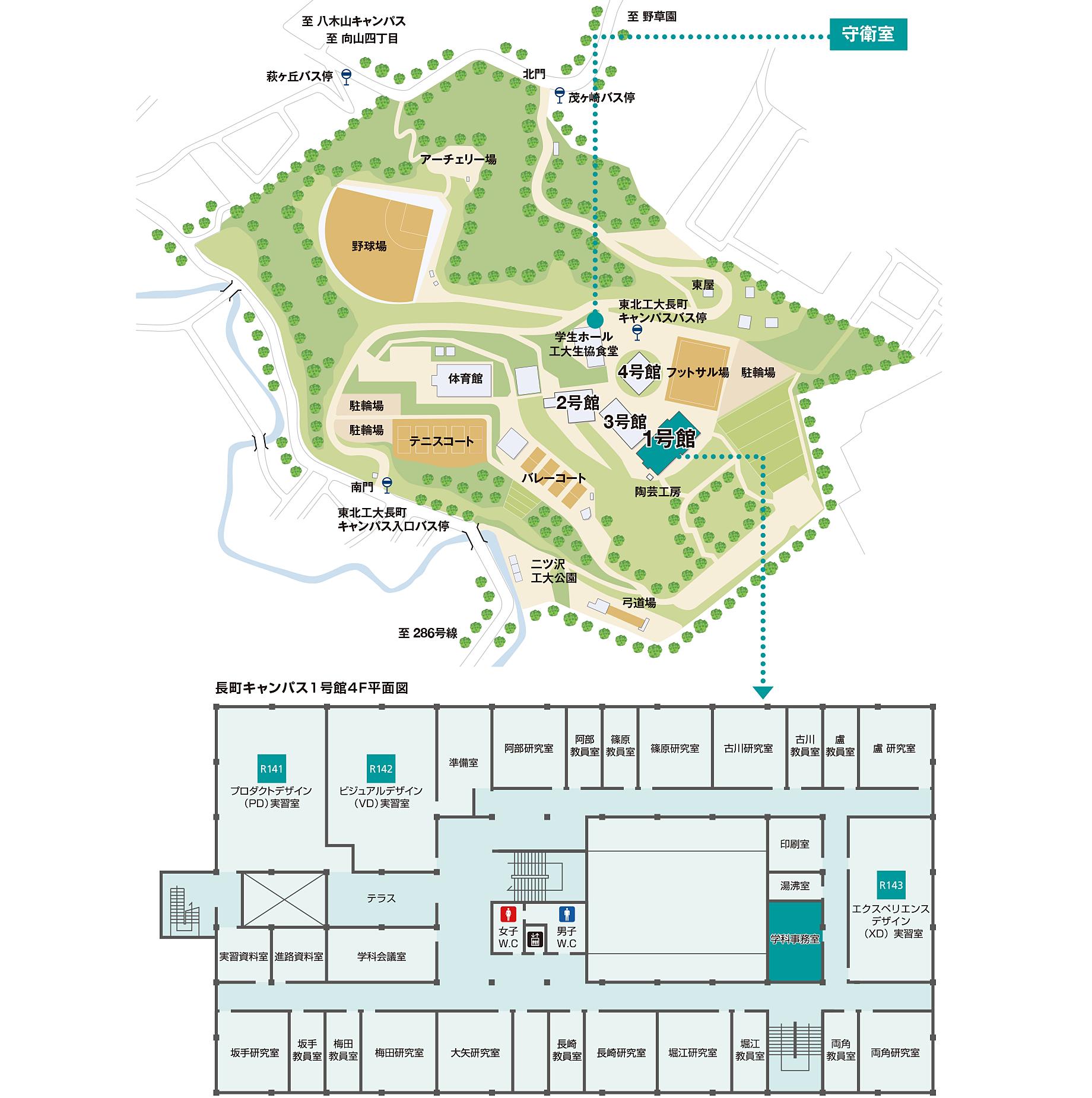 長町キャンパスと1号館4F見取り図