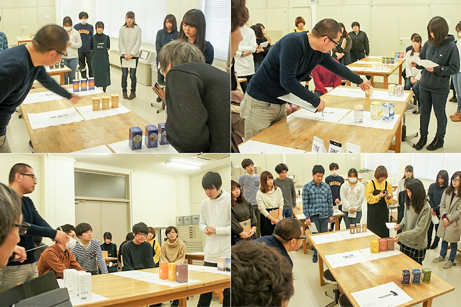 VDコース2年のパッケージデザイン講評会