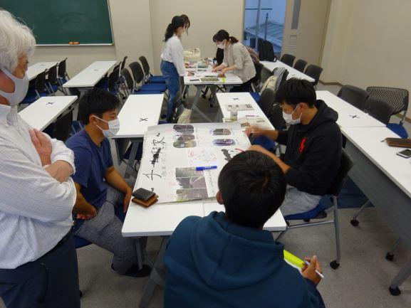 後期授業1.JPG