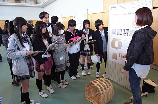science_cafe_oikawa_2013.jpg